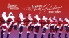 BSO Brings Holiday Jingle to New Heights